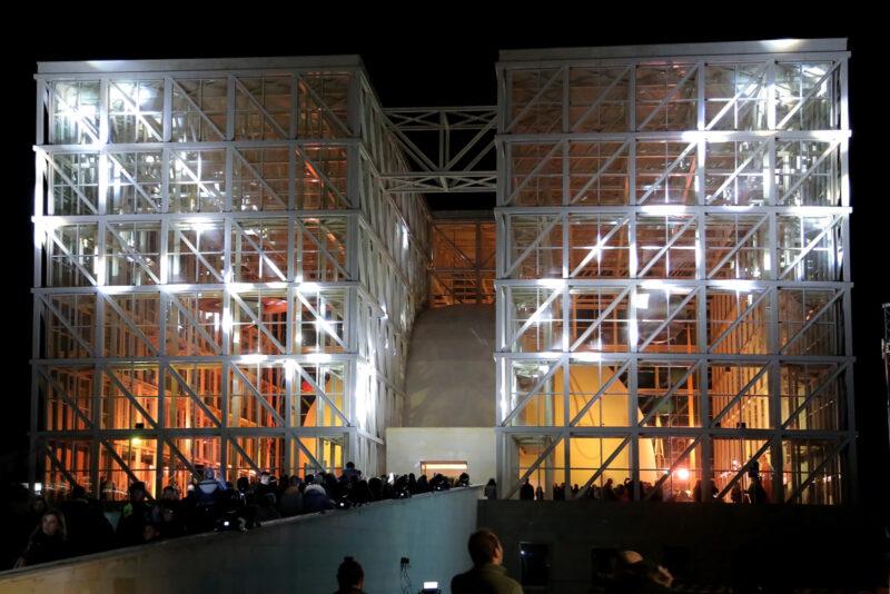 Planetario di Cosenza in notturna